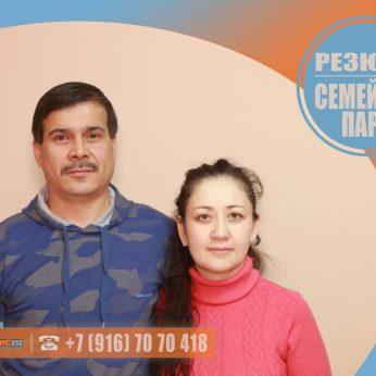Кандидаты кадрового агентства MosNaim